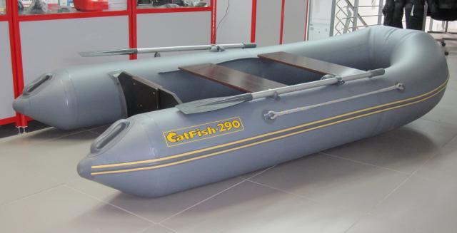 CatFish 290